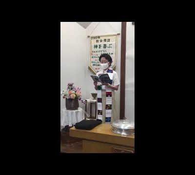 東小金井教会 関伸子牧師